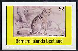 Bernera 1982 Aguara Fox Dog imperf deluxe sheet (�2 value) unmounted mint