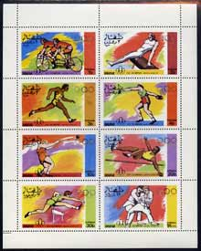 Dhufar 1976 Montreal Olympics Games perf set of 8 values complete unmounted mint