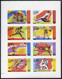 Dhufar 1976 Montreal Olympics Games imperf set of 8 values complete unmounted mint