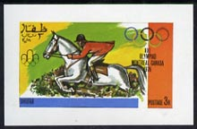 Dhufar 1976 Montreal Olympics Games imperf souvenir sheet (Show Jumping) unmounted mint