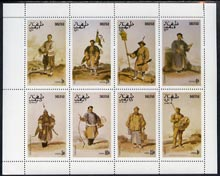Dhufar 1977 Oriental Costumes perf set of 8 values unmounted mint