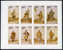 Dhufar 1977 Oriental Costumes imperf set of 8 values unmounted mint