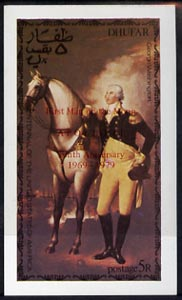 Dhufar 1976 USA Bicentenary (George Washington) imperf deluxe sheet (5r value) opt'd APOLLO II 10th Anniversary in red unmounted mint