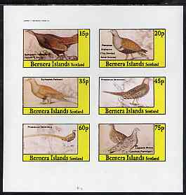 Bernera 1982 Game Birds #3 imperf set of 6 values (15p to 75p) unmounted mint
