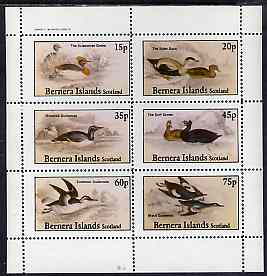 Bernera 1982 Water Birds (Guilemots, Grebes, etc) perf set of 6 values (15p to 75p) unmounted mint