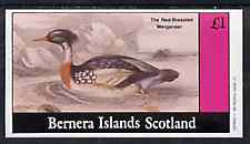 Bernera 1982 Water Birds (Red Breasted Merganser) imperf  souvenir sheet (�1 value) unmounted mint