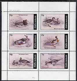 Staffa 1982 Ducks & Geese (Pochard,Shoveller, Sheildrake, etc) perf set of 6 values (15p to 75p) unmounted mint