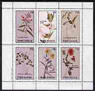 Staffa 1982 Flowers #17 (Flap-top, Ruellia, Worts etc) perf set of 6 values (15p to 75p) unmounted mint