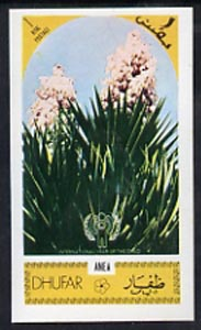 Dhufar 1979 Int Year of the Child (Flowers) imperf souvenir sheet (1R value) unmounted mint