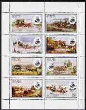 Staffa 1980 London 1980 red opt on Rowland Hill (Mail Coaches) perf  set of 8 values (1p to 40p) unmounted mint