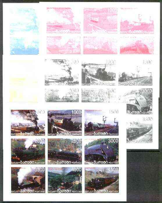 Batum 1998 Steam Locos sheetlet containing 9 values, the set of 5 imperf progressive proofs comprising the 4 basic colours plus all 4-colour composites unmounted mint
