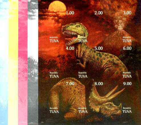 Touva 1999 Dinosaurs composite sheetlet containing 9 values, the set of 5 imperf progressive proofs comprising the 4 basic colours plus all 4-colour composites, unmounted...