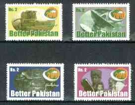 Pakistan 1998 Better Pakistan set of 4 unmounted mint*