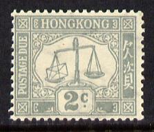Hong Kong 1938-63 Postage Due 2c grey on ordinary paper (Post Office Scales) unmounted mint SG D6