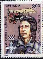 India 1998 Lt Indra Lal Roy, DFC (Aviator) 3r unmounted mint*
