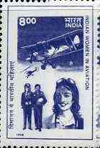 India 1998 Indian Women in Aviation, 8r unmounted mint*