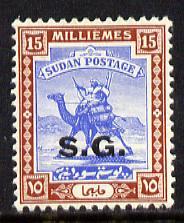Sudan 1936 Camel Postman 15m opt'd 'SG' unmounted mint, SG O38