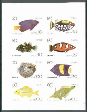 Iso - Sweden 1977 Fish (Grouper, Wrasse, Snapper, etc) imperf set of 8 values (20 to 400) unmounted mint