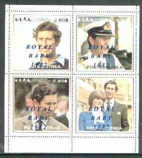Eritrea 1982 Royal Baby opt on 1981 Royal Wedding perf set of 4 unmounted mint