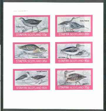Staffa 1982 Birds #55 (Crake, Snipe, Totanus, etc) imperf set of 6 values (15p to 75p) unmounted mint