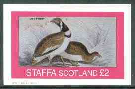 Staffa 1982 Bustard imperf deluxe sheet (�2 value) unmounted mint