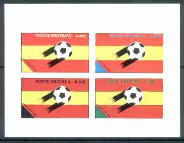 Eritrea 1982 Football World Cup imperf set of 4 values values unmounted mint