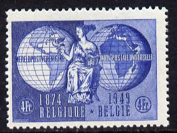Belgium 1949 75th Anniversary of Universal Postal Union unmounted mint, SG 1296