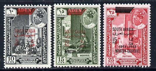 Aden - Qu'aiti 1966 Churchill set of 3 with black opts (Mi 65-67sA) unmounted mint