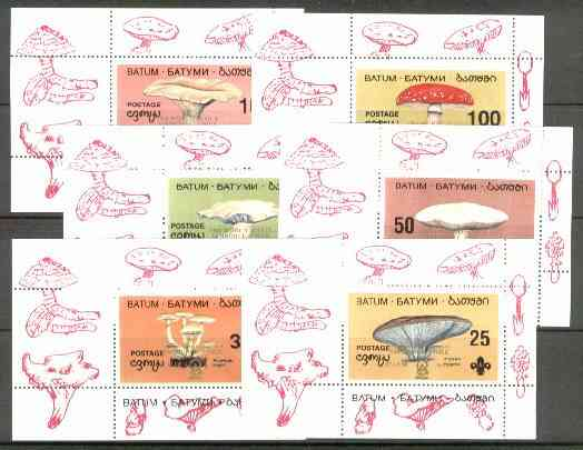Batum 1998 World Scout Jamboree, Chile opt'd on set of 6 individual Fungi sheetlets (perf) unmounted mint