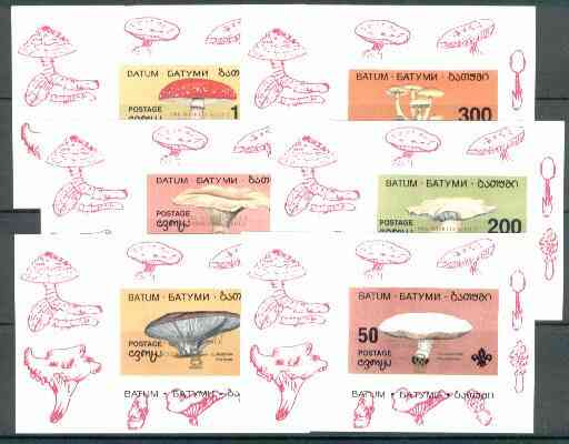 Batum 1998 World Scout Jamboree, Chile opt'd on set of 6 individual Fungi sheetlets (imperf) unmounted mint