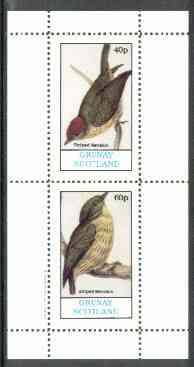 Grunay 1982 Manakin Birds perf set of 2 values (40p & 60p) unmounted mint