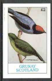 Grunay 1982 Manakin Birds imperf deluxe sheet (�2 value) unmounted mint
