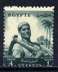 Egypt 1954 def 4m with horiz perfs shifted 2.5mm passing through 'Agriculture' unmounted mint (as SG 498)
