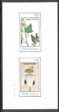 Staffa 1982 Flowers #24 (Althaea & Adansonia) imperf set of 2 values (40p & 60p) unmounted mint