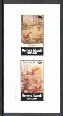 Bernera 1982 Squirrels #2 imperf  set of 2 values (40p & 60p) unmounted mint