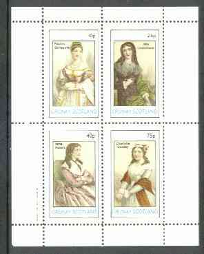 Grunay 1982 French Women (Pauline Bonaprte, Charlotte Corday, etc) perf set of 4 unmounted mint