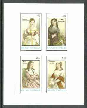 Grunay 1982 French Women (Pauline Bonaprte, Charlotte Corday, etc) imperf set of 4 unmounted mint