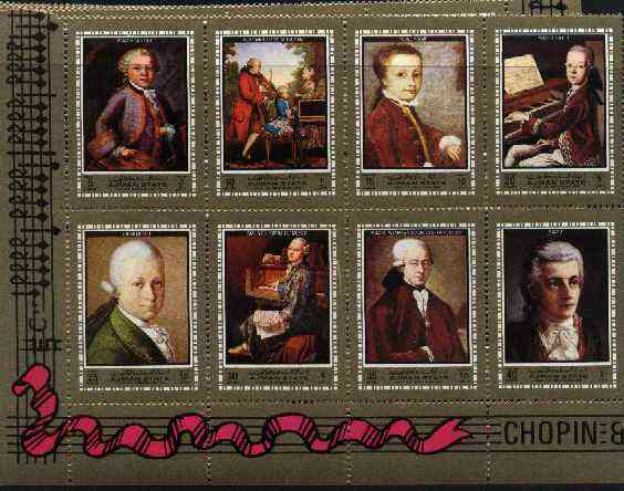 Ajman 1972 Mozart perf set of 8 unmounted mint, Mi 1328-35A