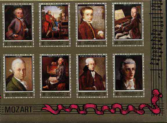 Ajman 1972 Mozart imperf set of 8 unmounted mint, Mi 1328-35B