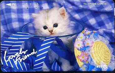 Telephone Card - Japan 50 units phone card showing Kitten in Glass Bowl titled 'Lovely Friend' (card dated 15.3.1991)