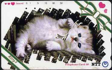 Telephone Card - Japan 50 units phone card showing Kitten with black & white bow titled 'Kitty 2' (card dated 15.4.1992)