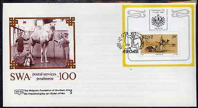 South West Africa 1988 Centenary of Postal Service m/sheet (Camel Mail) on unaddressed illustrated cover with special first day cancel