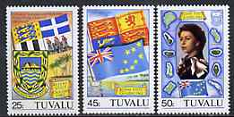 Tuvalu 1982 Royal Visit set of 3 unmounted mint, SG 196-98