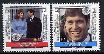 Zil Elwannyen Sesel 1986 Royal Wedding set of 2 unmounted mint, SG 133-34