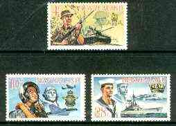 New Zealand 1968 Armed Forces set of 3 unmounted mint, SG 884-86*
