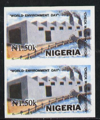 Nigeria 1993 World Environment Day 1n50 Water Pollution imperf pair unmounted mint SG 657var
