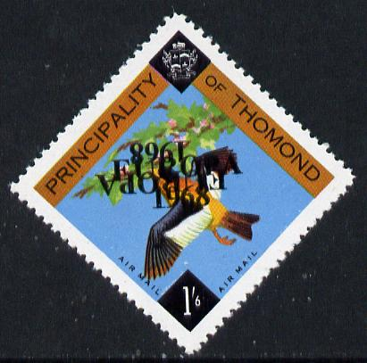 Thomond 1968 Bird 1s6d (Diamond shaped) with 'Europa 1968' overprint doubled, one inverted unmounted mint