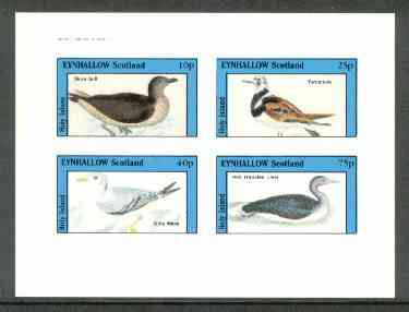 Eynhallow 1982 Birds #20 (Gull, Turnstone, Kittiwake & Diver) imperf  set of 4 values  unmounted mint