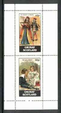 Grunay 1982 Children's Stories #02 (Queen of Hearts & Tell You a Story) perf set of 2 values unmounted mint