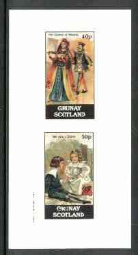 Grunay 1982 Children's Stories #02 (Queen of Hearts & Tell You a Story) imperf set of 2 values unmounted mint